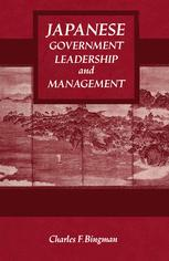 Japanese Government Leadership and Management