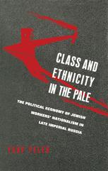Class and Ethnicity in the Pale