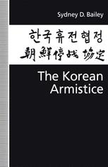 The Korean Armistice