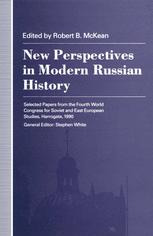 New Perspectives in Modern Russian History