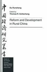 Reform and Development in Rural China