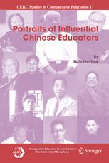 Portraits of Influential Chinese Educators