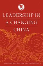 Leadership in a Changing China