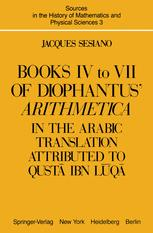 Books IV to VII of Diophantus' Arithmetica