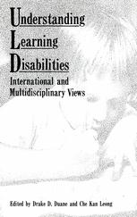 Understanding Learning Disabilities