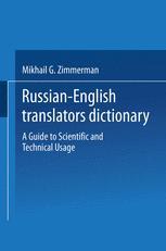 Russian-English Translators Dictionary