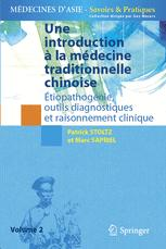 Une introduction à la médecine traditionnelle chinoise