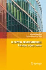 Le Capital organisationnel