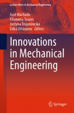 机械工程创新