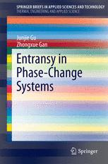 Entransy in Phase-Change Systems