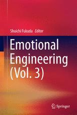 Emotional Engineering (Vol. 3)