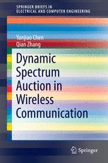 Dynamic Spectrum Auction in Wireless Communication