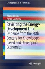 Revisiting the Energy-Development Link