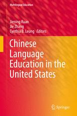 Chinese Language Education in the United States