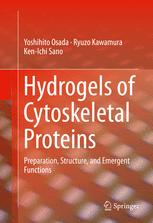 Hydrogels of Cytoskeletal Proteins