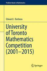 University of Toronto Mathematics Competition (2001–2015)