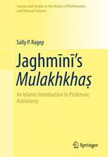 Jaghmīnī's Mulakhkhaṣ