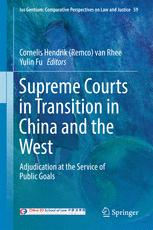 Supreme Courts in Transition in China and the West