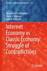 Internet Economy vs Classic Economy: Struggle of Contradictions