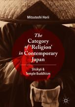 The Category of 'Religion' in Contemporary Japan