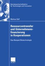 Ressourcentransfer und Unternehmensfinanzierung in Kooperationen