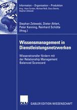 Wissensmanagement in Dienstleistungsnetzwerken