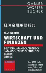 Fachbegriffe Wirtschaft und Finanzen