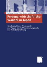 Personalwirtschaftlicher Wandel in Japan