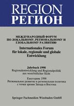 Region / Регион