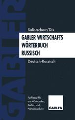 Gabler Wirtschaftswörterbuch Russisch