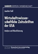 Wirtschaftswissenschaftliche Zeitschriften der USA