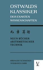 Chiu Chang Suan Shu / Neun Bücher Arithmetischer Technik