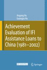 Achievement Evaluation of IFI Assistance Loans to China (1981–2002)