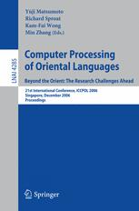 Computer Processing of Oriental Languages. Beyond the Orient: The Research Challenges Ahead