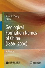 Geological Formation Names of China (1866–2000)