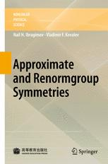 Approximate and Renormgroup Symmetries