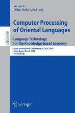 Computer Processing of Oriental Languages. Language Technology for the Knowledge-based Economy
