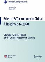 Science & Technology in China: A Roadmap to 2050