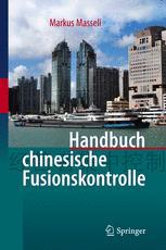 Handbuch chinesische Fusionskontrolle