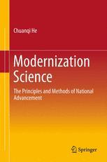 Modernization Science