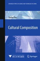 Cultural Composition