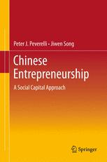 Chinese Entrepreneurship