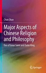the philosophical and religious traditions of taoism in china These different forms of taoism both waxed and waned and may have both had an influence on and been influenced by other strands of chinese religious tradition in their turn the term taoism (tao chia) only appeared in chinese texts around 100 bce, and at first this term was used to describe the philosophical school.