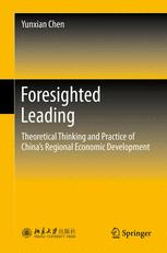 Foresighted Leading