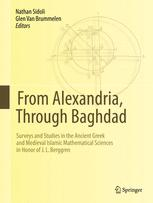 From Alexandria, Through Baghdad
