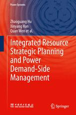 Integrated Resource Strategic Planning and Power Demand-Side Management