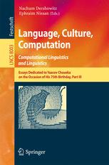 Language, Culture, Computation. Computational Linguistics and Linguistics
