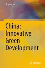 China: Innovative Green Development