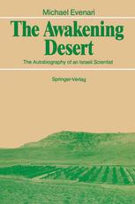 The Awakening Desert