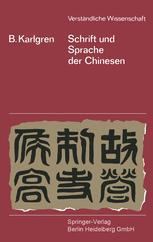 Schrift und Sprache der Chinesen